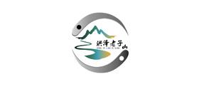 老子山旅游
